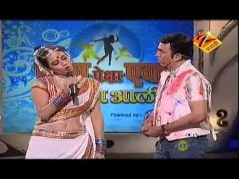 Eka Peksha Ek Apsara Aali March 17 11 Smita Tambe