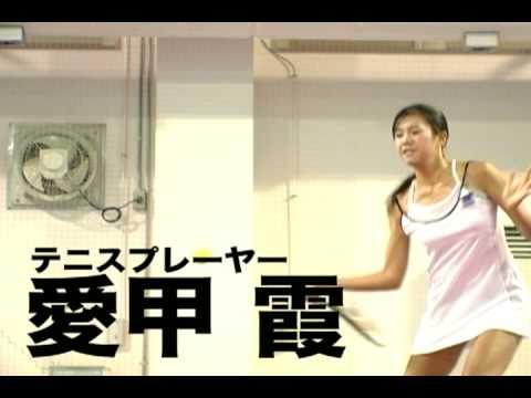 ヴィーナス☆アスリートch 愛甲霞(あいこうかすみ / KASUMI AIKO)テニス