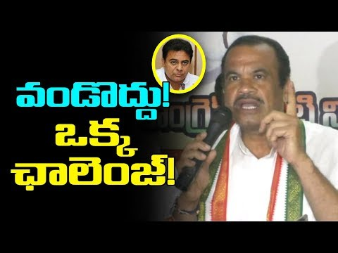 Komatireddy Venkat Reddy CHALLENGE Minister KTR | Congress Vs TRS | Telangana Politics |IndionTvNews