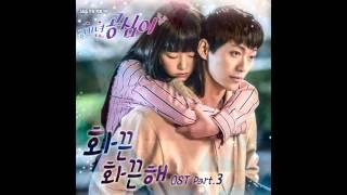 최상엽 (Choi Sang Yup) 화끈화끈해 [Beautiful Gong Shim OST Part.3 (미녀 공심이 OST Part.3)]