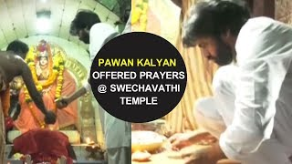 Pawan Kalyan Offered Prayers @ Swechavathi Temple | Janasena Porata Yatra