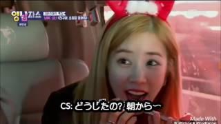 (EngSub)Yang and Nam Show Apink Chorong Prank BTOB Changsub