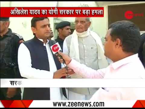 Akhilesh Yadav takes a dig at UP govt, says Unnao Gangrape a slap on the face of Yogi govt