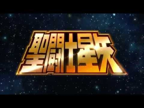 Saint Seiya - Soul Of Gold - Soldier Dream (Opening) By Hironobu Kageyama