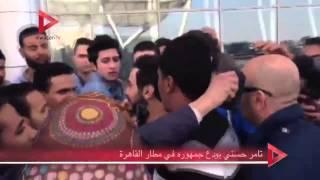 تامر حسني يودع جمهوره في مطار القاهرة