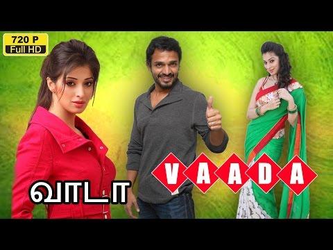 Vedalam (2015) - Download Tamil Songs