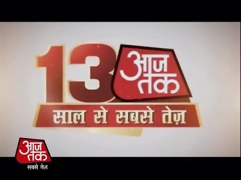 Aajtak bags India's best Hindi News Channel award 13th time in a row