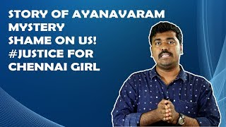 Ayanavaram Girl |Justice for Chennai Girl| Let's Educate|Kichdy
