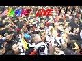 6ix9ine & Pvnch - LIVE PERFORMANCE of KOODA , GUMMO & KEKE IN QUEENS NY @ Club Amadeus (12-28-2017)