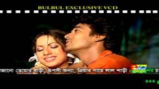 O Re O Ruper Maiya / Mon Buje Na Moner Manush / Emon Khan / Bulbul Audio Center