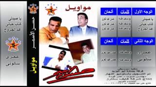 Hassan Al Asmar - Kasy Leah / حسن الأسمر - قاسي ليه