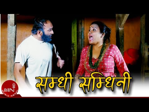 New Nepali Lok Comedy Song 2016 |