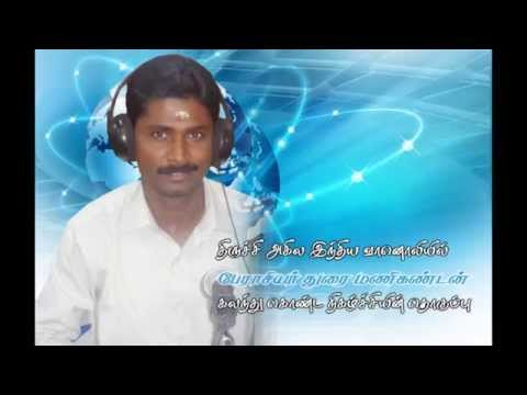 Durai Manikandan talk show at All India Radio Trichy