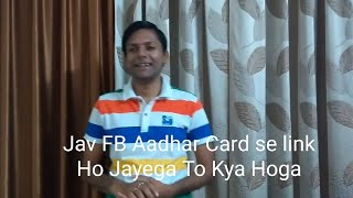 Jio Phone | IPhone | Feature Phone | Stand Up Comedy by Manchale Manish