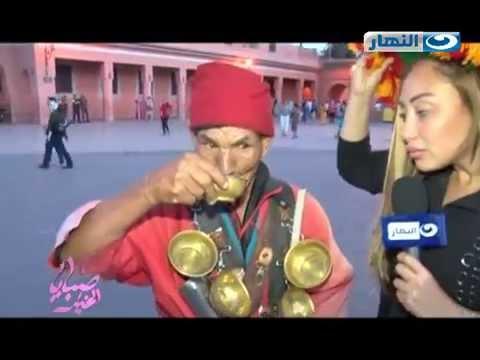 """صبايا الخير .. الحلقة الكاملة لبلد السحر والعجائب """" المغرب """""""