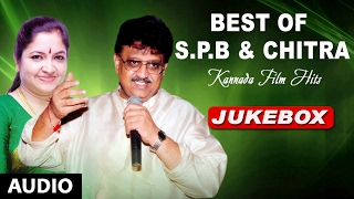 Best Of S P Balasubramanyam & Chitra Jukebox | Spb & Chitra Hits | Kannada Hit Songs