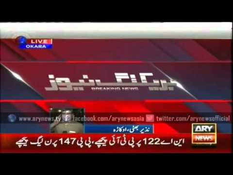 Ary News Headlines , Enthusiasm of Riaz ul Haq supporters , 12 October 2015
