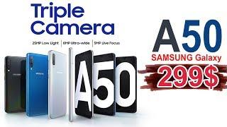 samsung galaxy a50 review khmer -phone in cambodia -khmer shop - galaxy a50 price - galaxy a50 specs