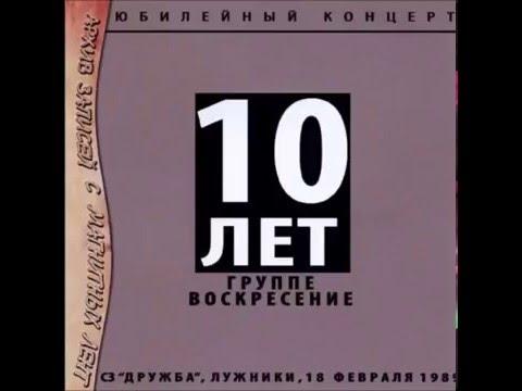 Никольский Константин - Кому ты смотришь в спину