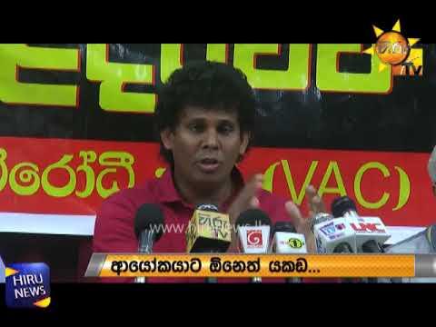 voice against corrup|eng