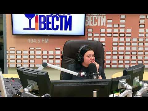 радио максимум украина онлайн приемки-сдачи