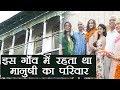 Miss World 2017 Manushi Chillar belongs to this village on Haryana   वनइंडिया हिंदी