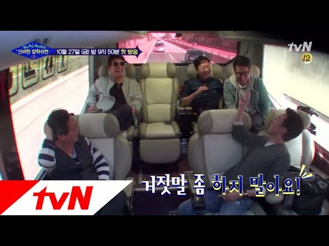 download lagu Trivia2 단독 첫 여행지 ′안동′에서 수다 대폭발♨ 투머치토커 건축학개론♥ gratis