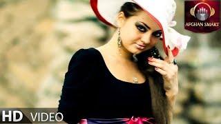 Barialy Salik - Shahdukht Kabul OFFICIAL VIDEO