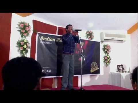 Indian Harmonica Day Celebration At Haloh :: Wada Karo Nahin- Swarup Mitra video