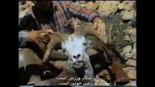 مستند زمینیان - با زیرنویس فارسی - 8