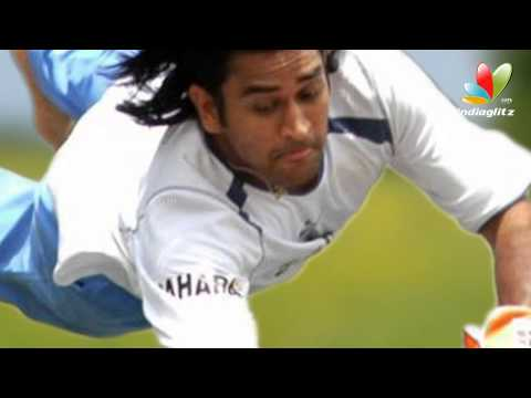 M S Dhoni On The Big Screen? I Latest Hot Malayalam Movie News video