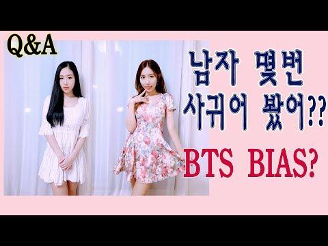 Waveya Ideal type 보이그룹 최애멤버/ 이상형 BTS Bias? (ENG SUB) Q&A 2탄