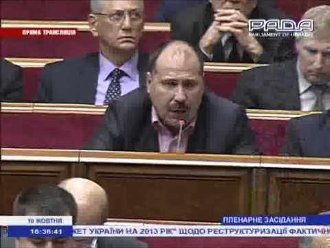 Афера з векселями. Виступ Олега Медуниці у Верховній Раді України.