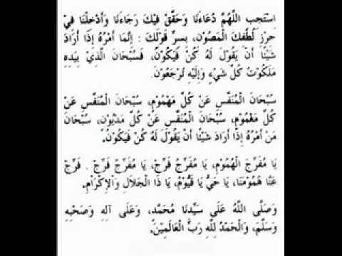 Jual doa yasin