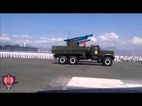 Kỉ niệm 60 năm Hải quân nhân dân Việt Nam [60th year Anniversary of the Vietnam's People Navy]