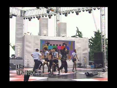 Bounce - Stocking, 바운스 - 스타킹, Music Camp 20040703