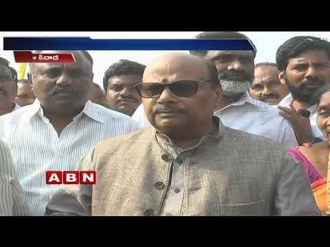 Finance Minister Yanamala Ramakrishnudu About EBC Reservation Bill | ABN Telugu