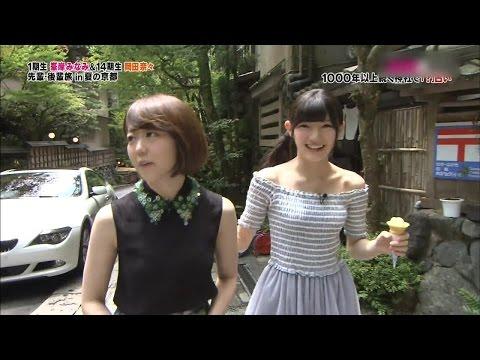 【放送事故】 AKB48 峯岸みなみ ロケ中に子供に気持ち悪いと言われブチ切れ 岡田奈々 SKE48 NMB48 HKT48