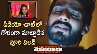 Puri Jagannadh Mehbooba Latest Telugu Movie | Vishu Reddy Video Chat With Heroine | Charmme Kaur