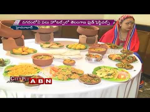 The Taste of Telangana | Telangana Food Festival in Hyderabad Hotels