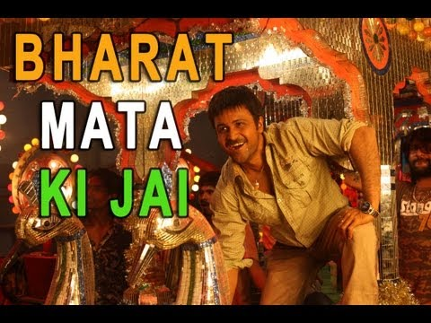 Bharat Mata Ki Jai Shanghai Full Video Song | Emraan Hashmi...
