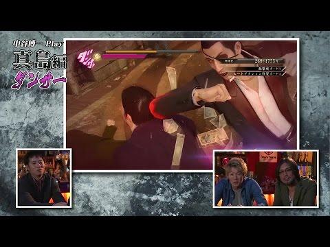 【PS4/PS3】『龍が如く0』プレイ動画「バトル篇」が公開