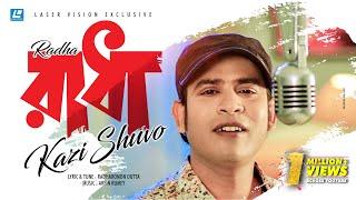 Radha   Kazi Shuvo  HD Music Video  Radharaman Dut