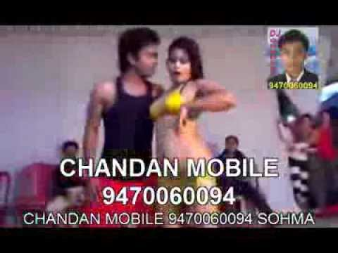 TIP TIP BARSA PANI REMIX BY DJ CHANDAN