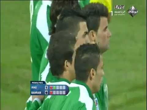 Iraq vs bahrain 2013 semi finals penalty shootout music video.mp4