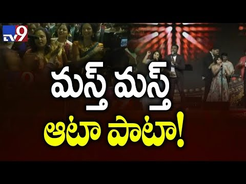 American Telugu Convention 2018 || 3rd day celebrations in Dallas || USA - TV9