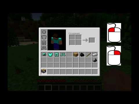 Горячие клавиши в minecraft.Подробный рассказ.