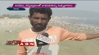A safe beach turns an eyesore | Lawson's Bay Beach | Vizag