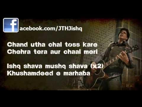 Ishq Shava - Jab Tak Hai Jaan (Full Song With LYRICS) - Raghav Mathur, Shilpa Rao