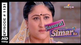 Sasural Simar Ka - 20th March 2015 - ?????? ???? ?? - Full Episode (HD)